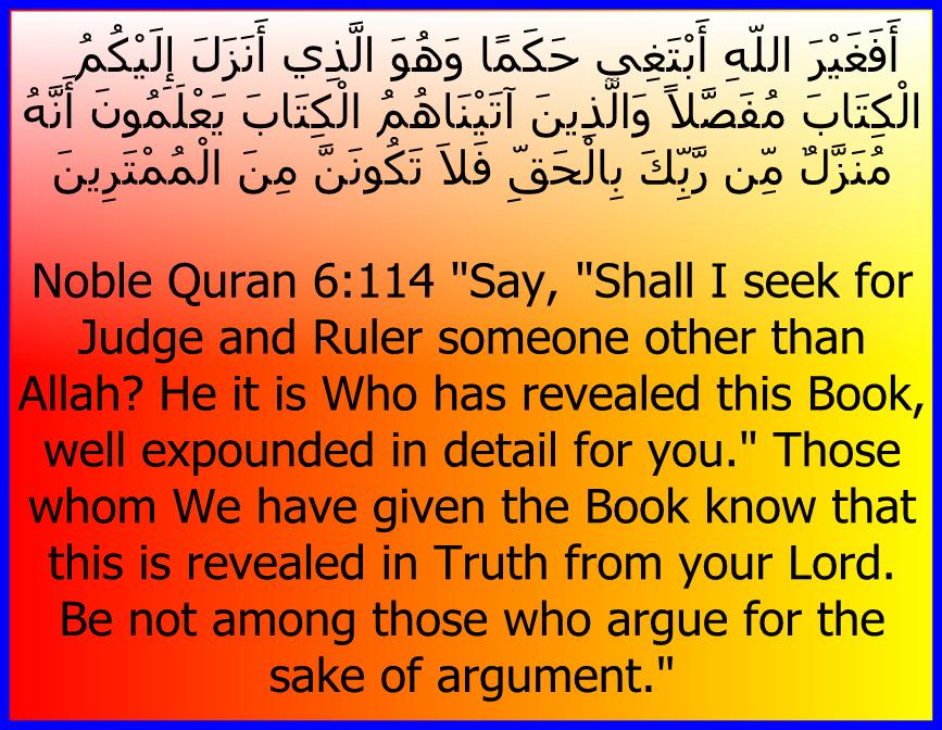 Quran_6_114N