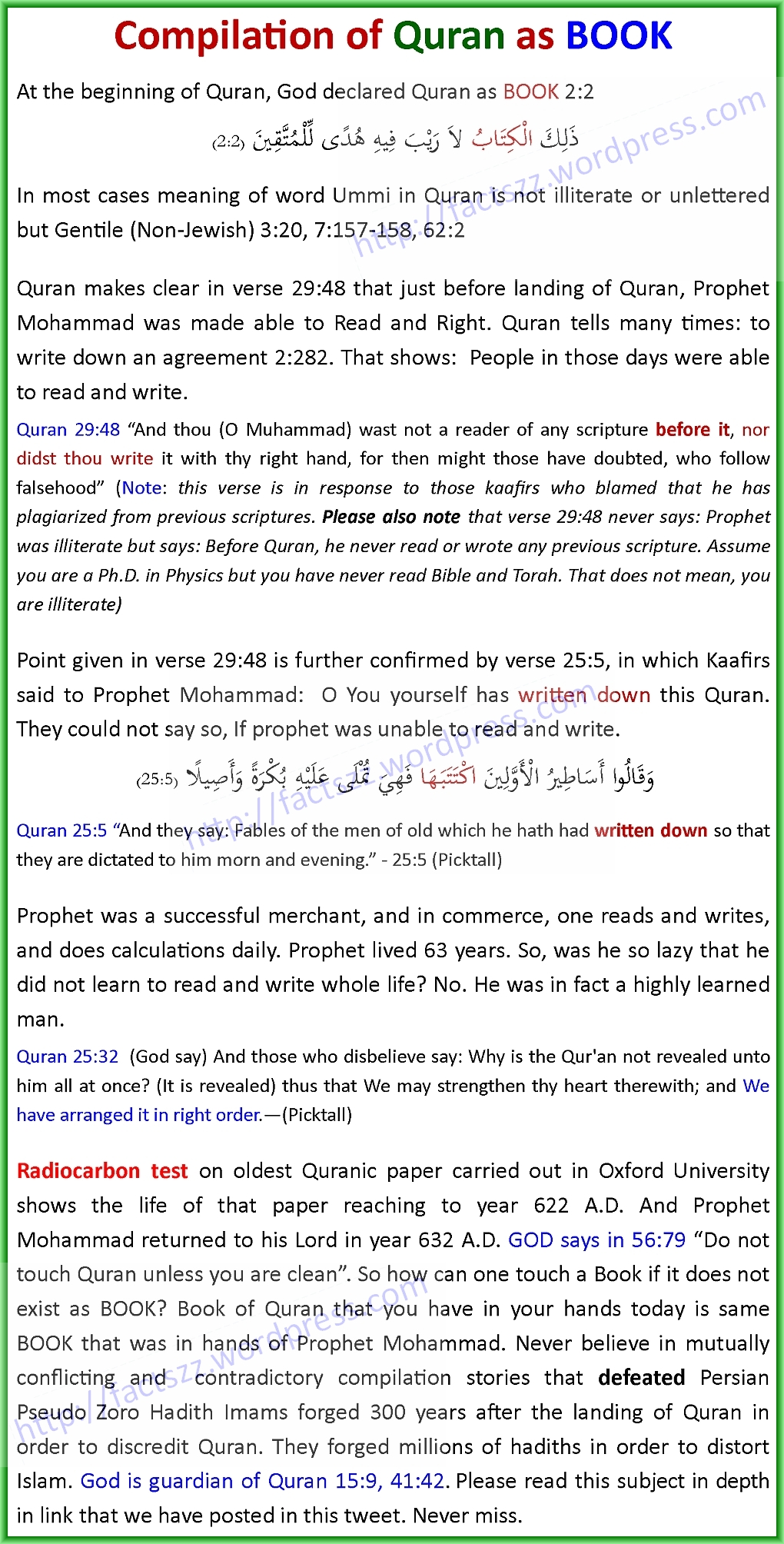 quran_compilation_note2