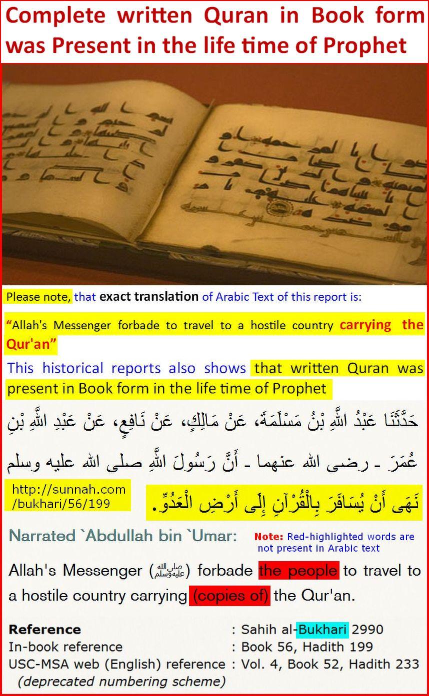 QuranAsBook