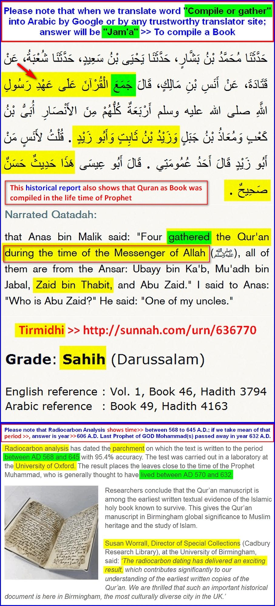 QuranCompilationOxfordUni