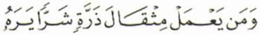 2015-04-30_192829