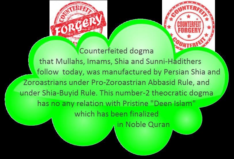 counterfeiteddogmaofmullahs