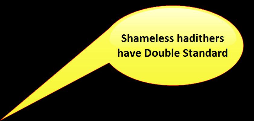 DoubleStandard1