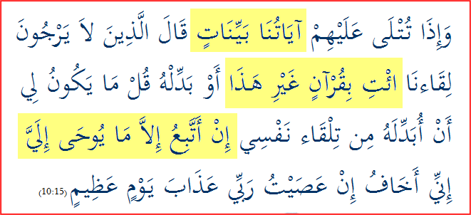 Quran10_15