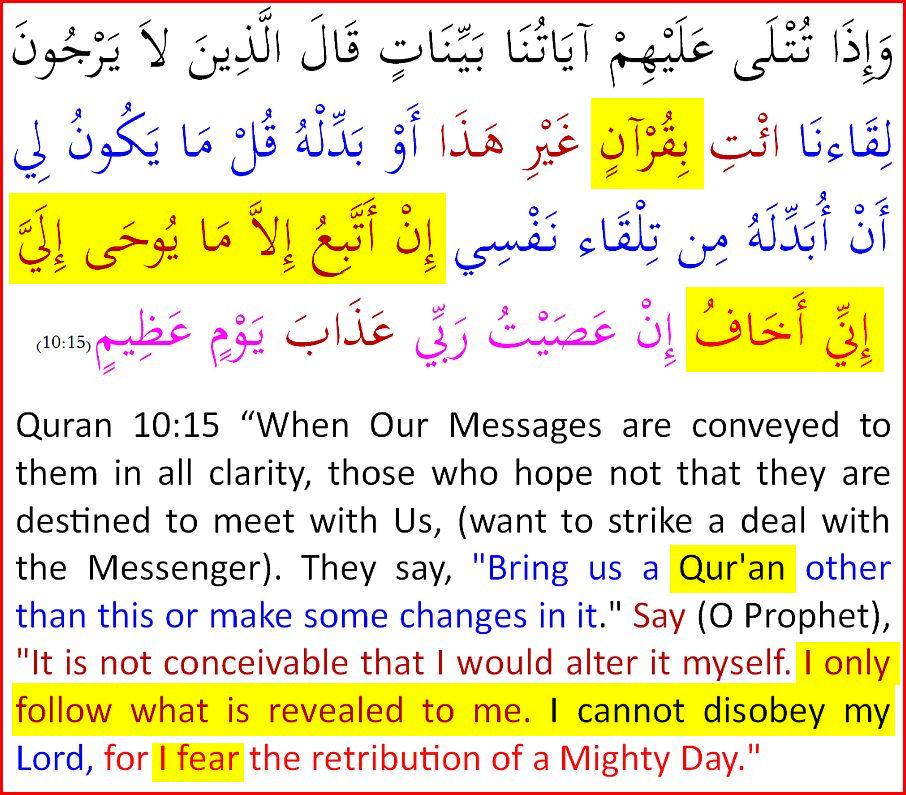 Quran10_15New