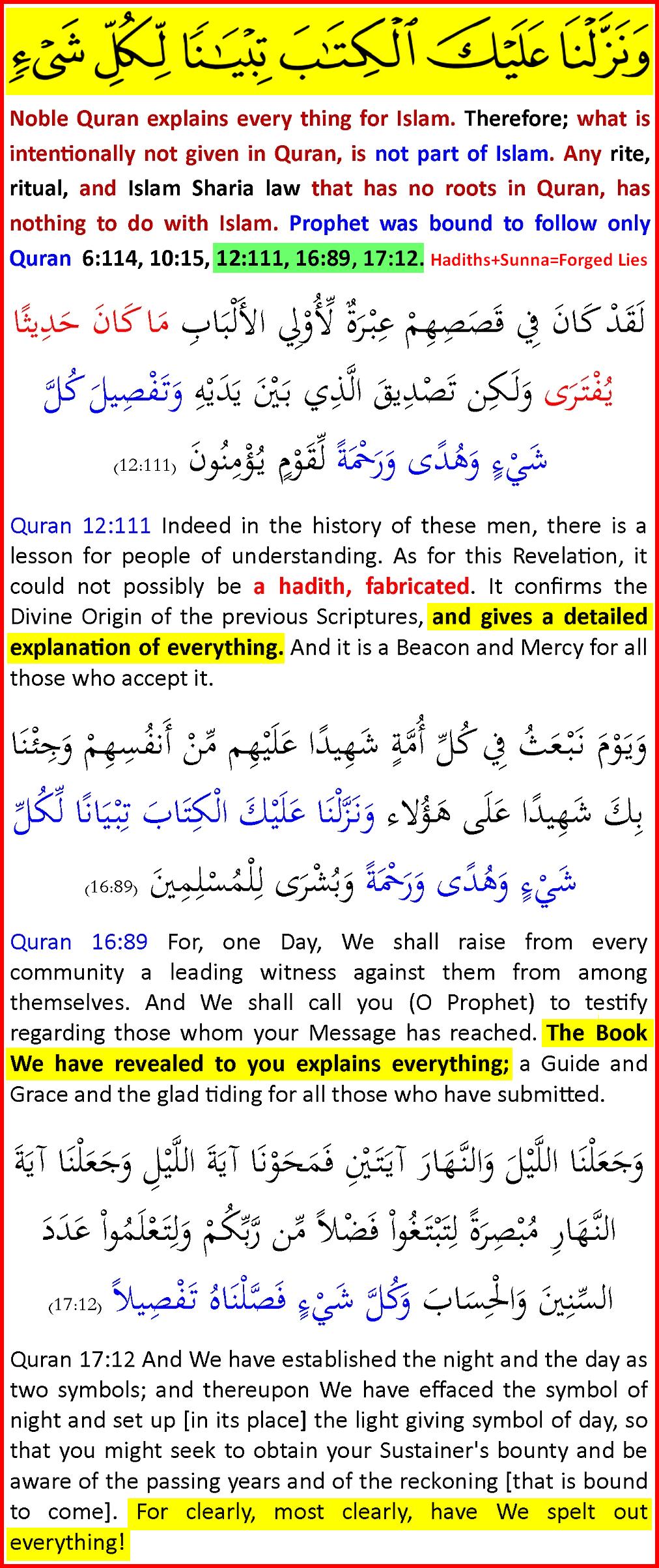 Quran12_111_16_89_17_12F