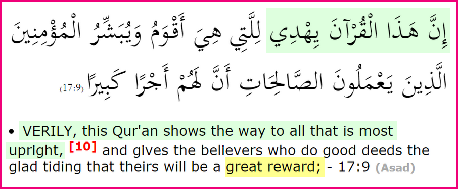 Quran17_9_2nd