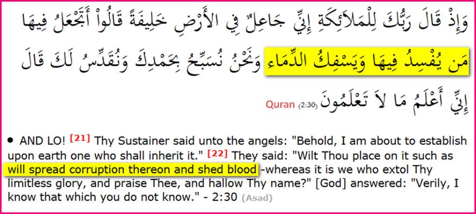 Quran2_30