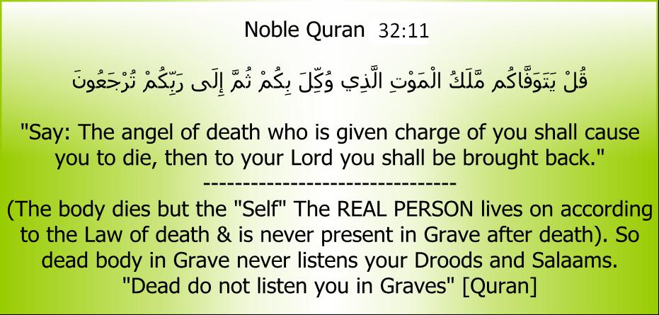 Quran32_11_malak_mout