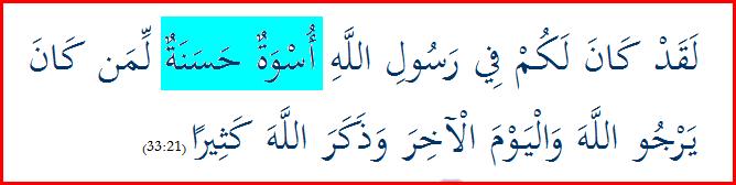 Quran33_21