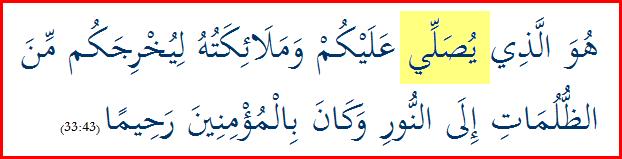 Quran33_43