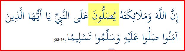 Quran33_56