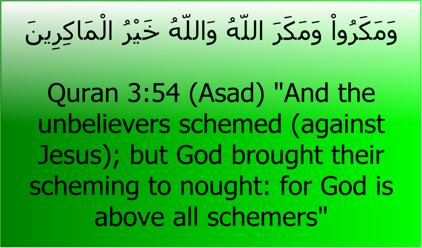 Quran3_54