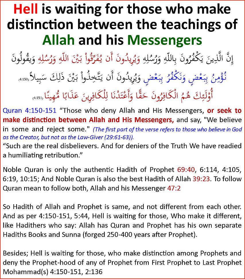 Quran4_150_151PlusNoteF