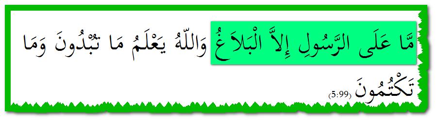 Quran5_99