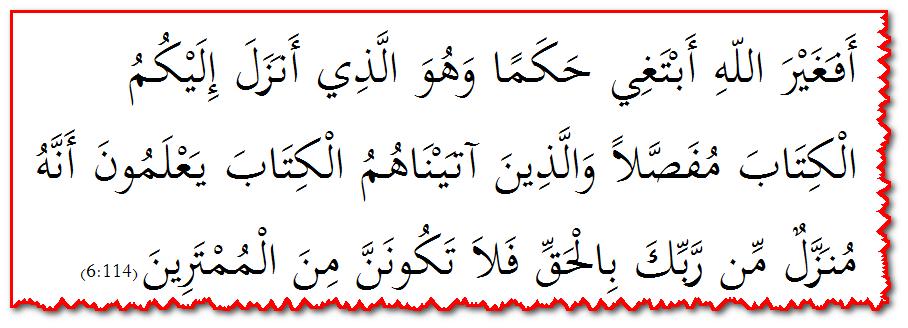 Quran6_114