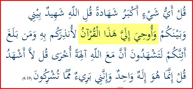 Quran6_19