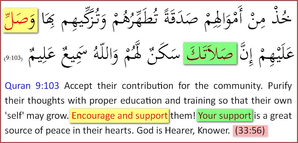 Quran9_103_Salla