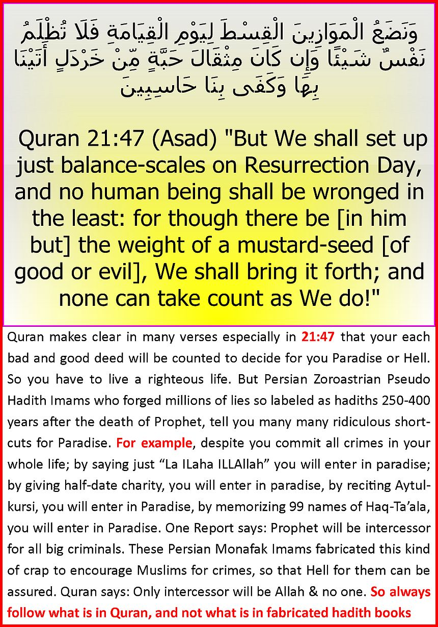 Quran_21_47ColoredPlusNote