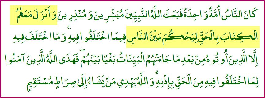 Quran_2_213_2