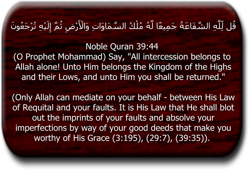 Quran_39_44Intercession