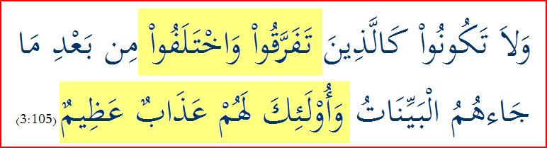 Quran_3_105