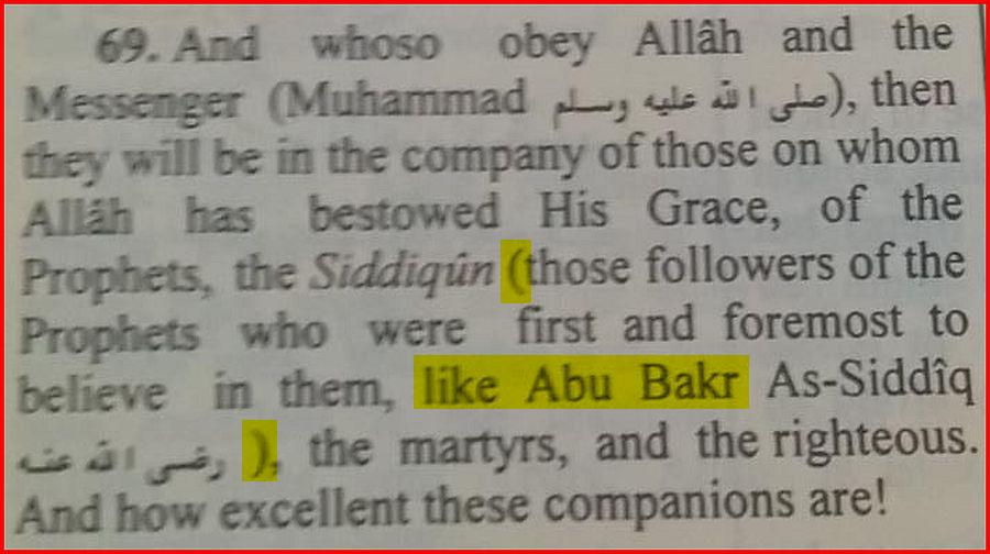 Quran_4_69_ii