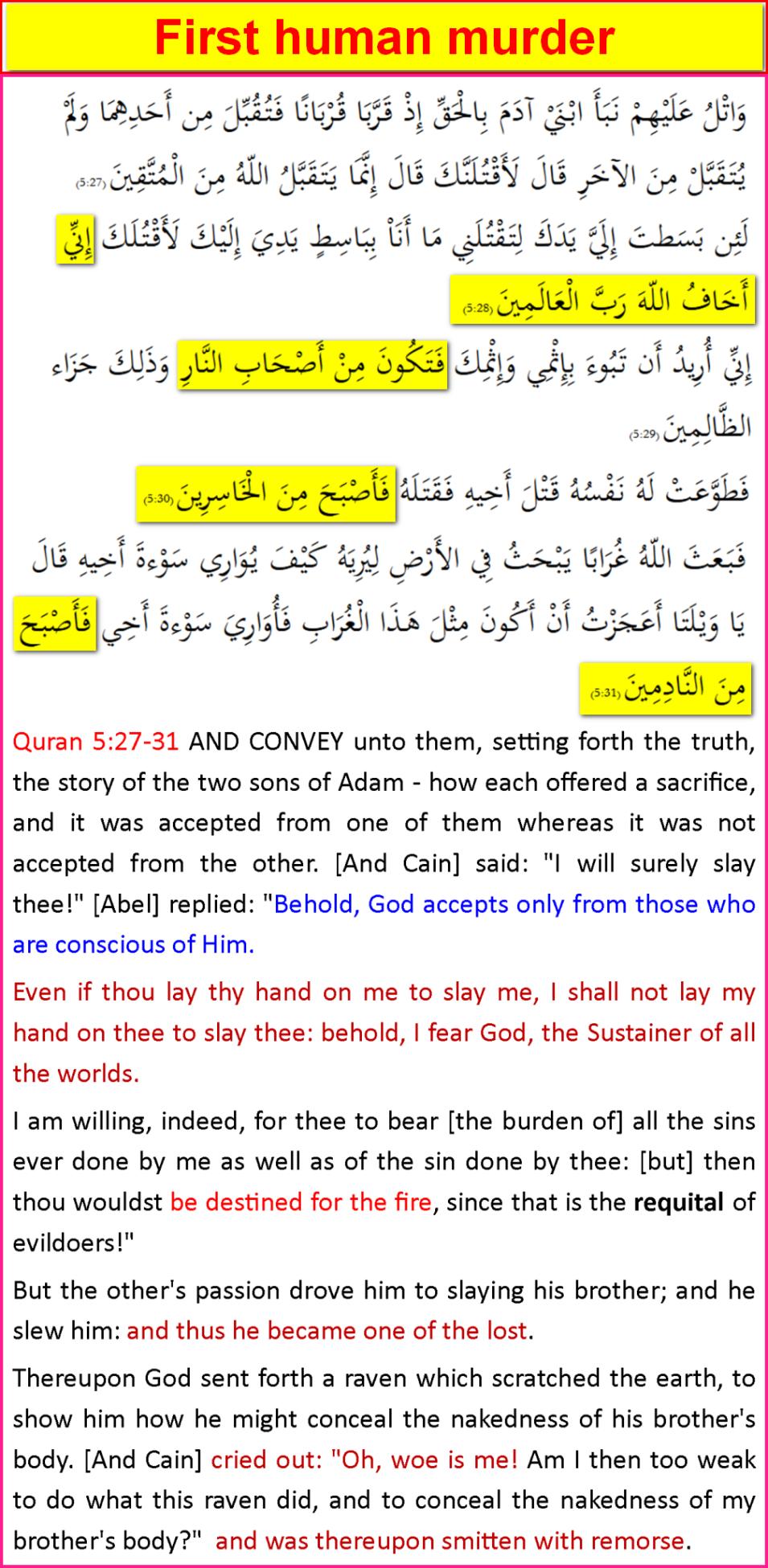 QuranHabellQabeelVerses5_27_31