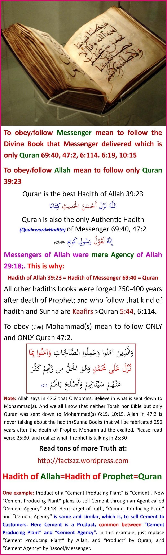 QuranHadithOfAllahAndProphetNN