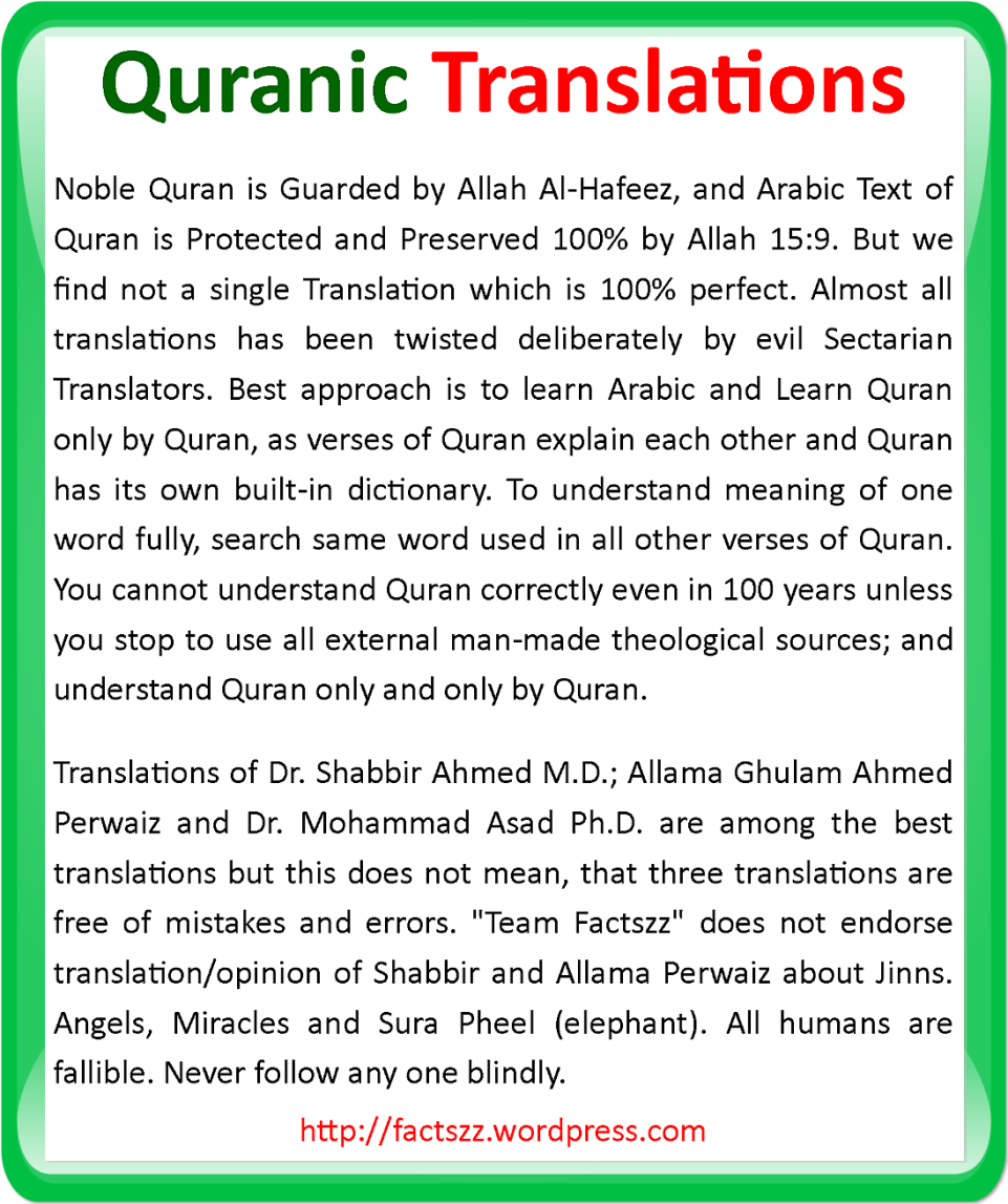 QuranicTranslationsFF