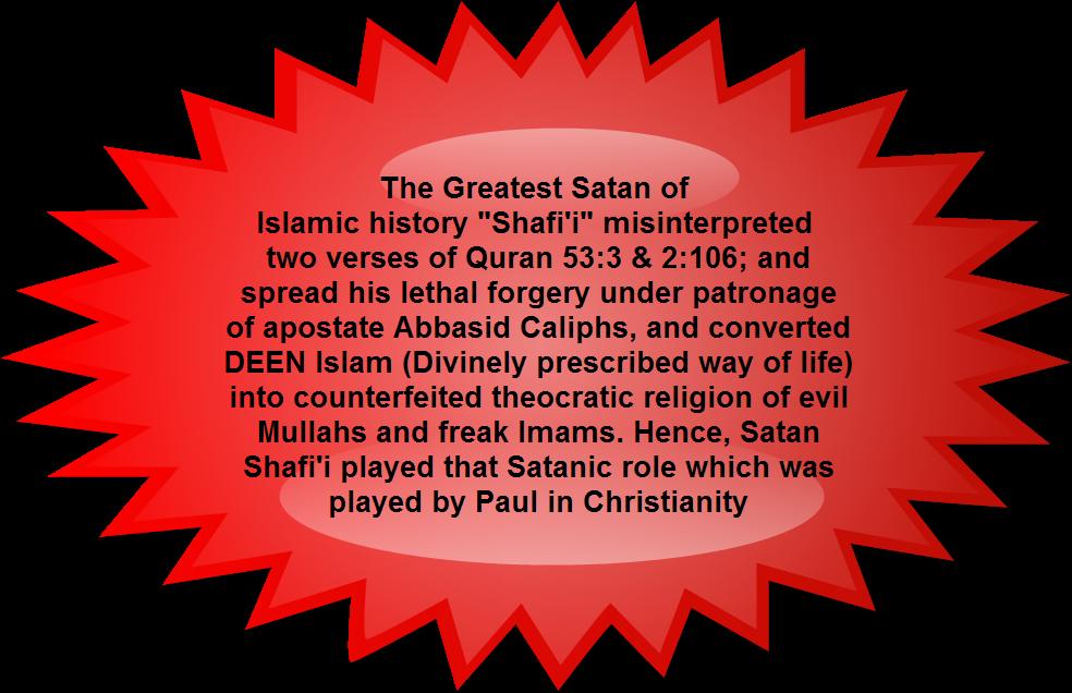 SatanShafi