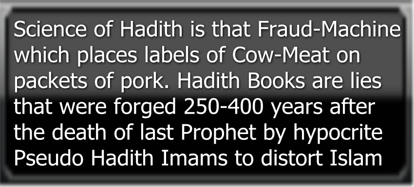 ScienceofHadith