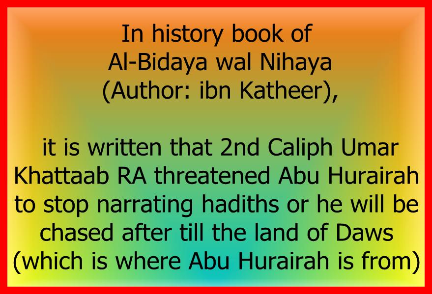 HadithOmarAndAbuHurairah - Copy