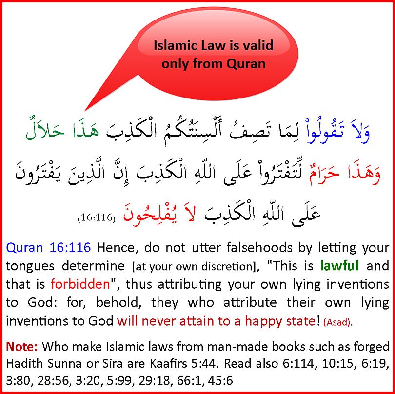 Quran16_116NplusNF