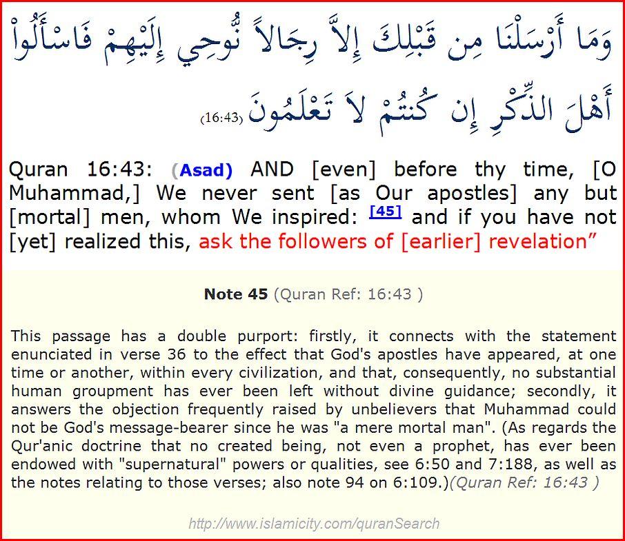 Quran16_43
