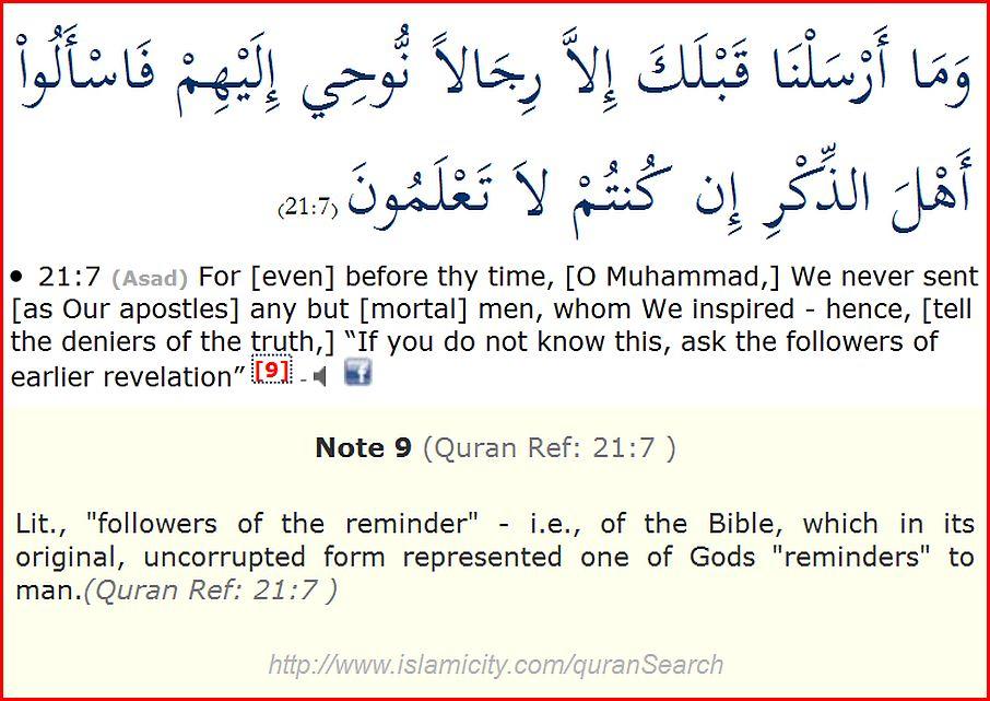 Quran21_7