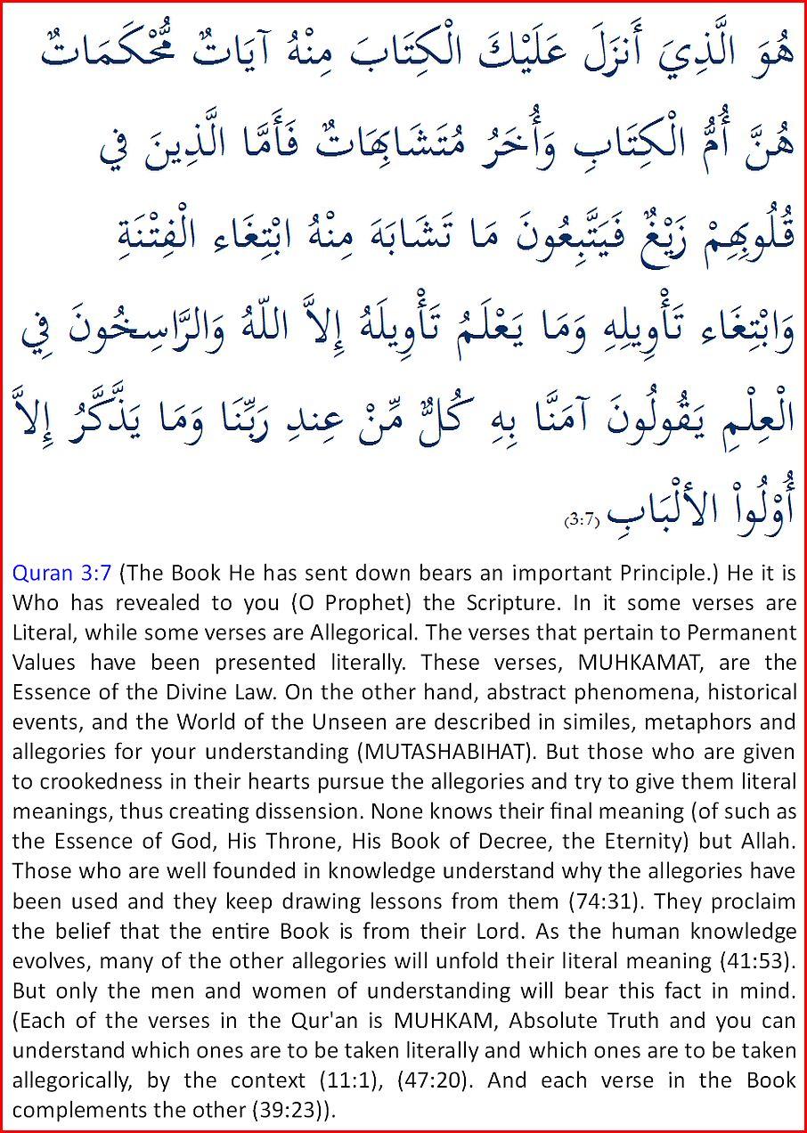 Quran_Verse3_7_SAMD