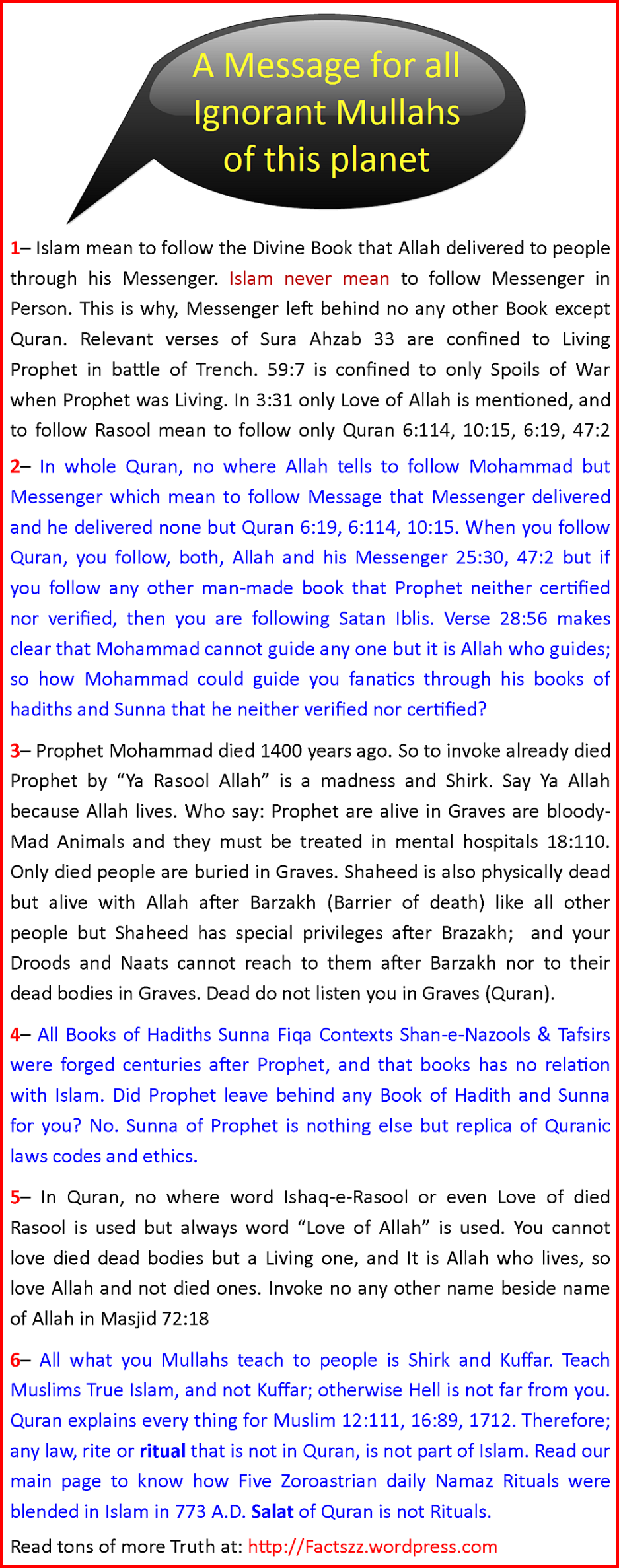 MessageForJahilMullahs2