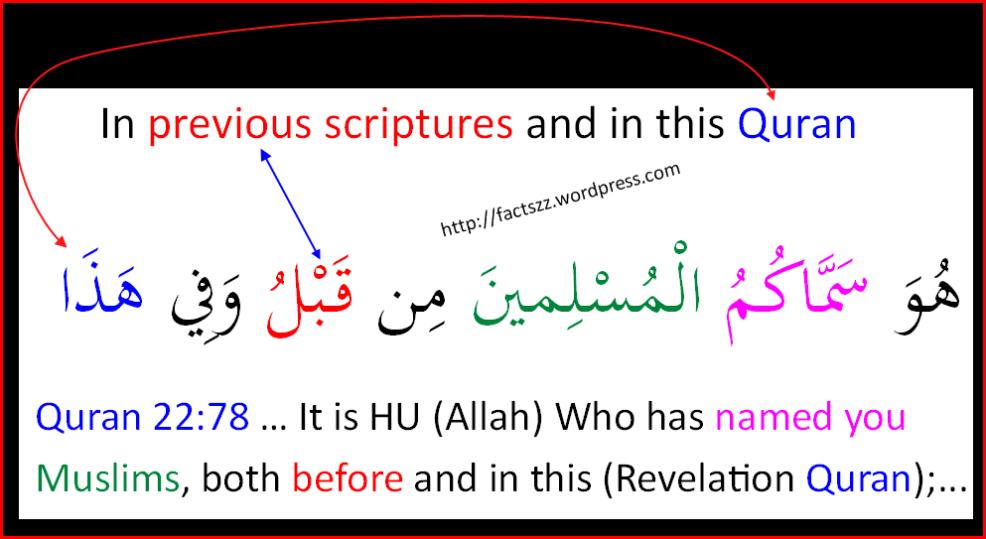 Quran22_78DiagramF