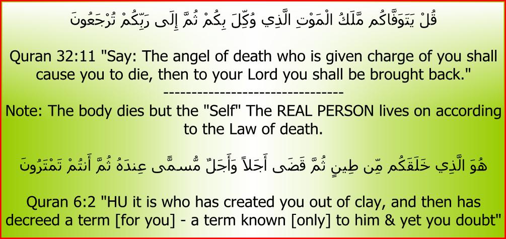 Quran32_11_6_2