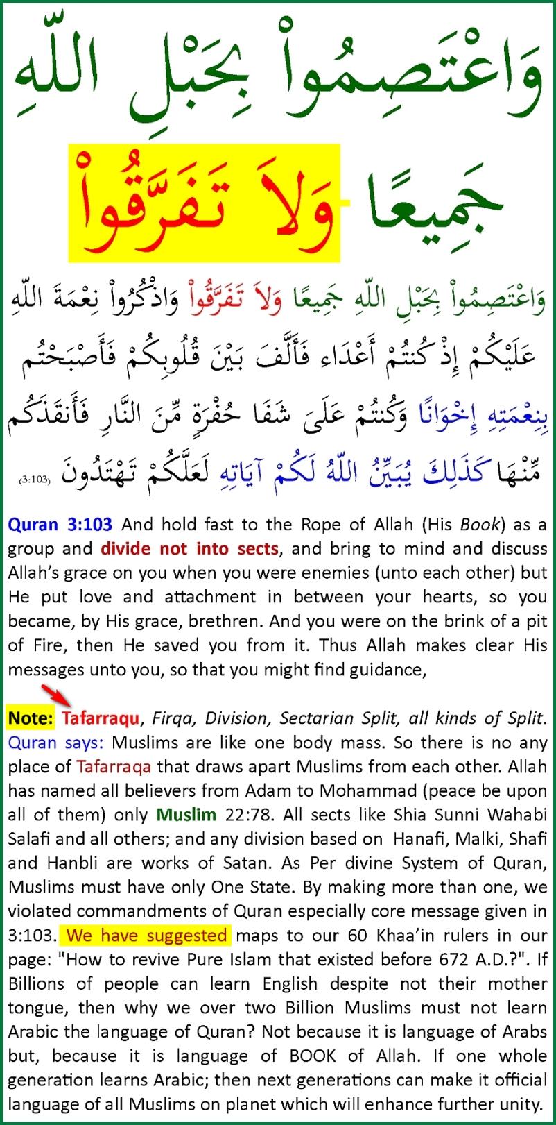 Quran3_103PlusNoteF