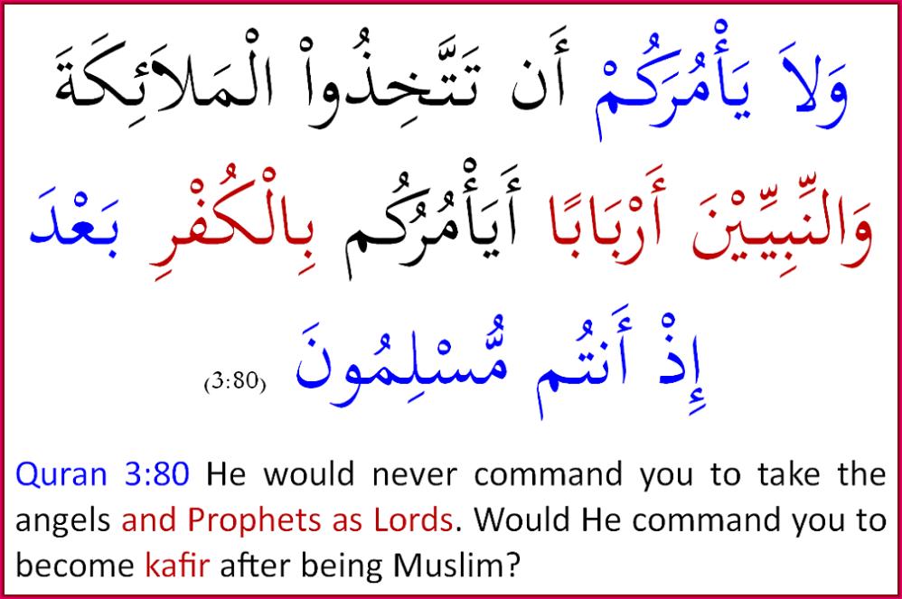 Quran3_80
