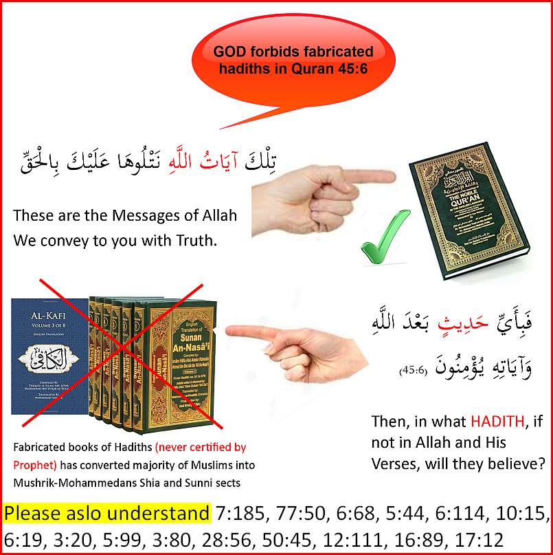 Quran45_6WithPicF2