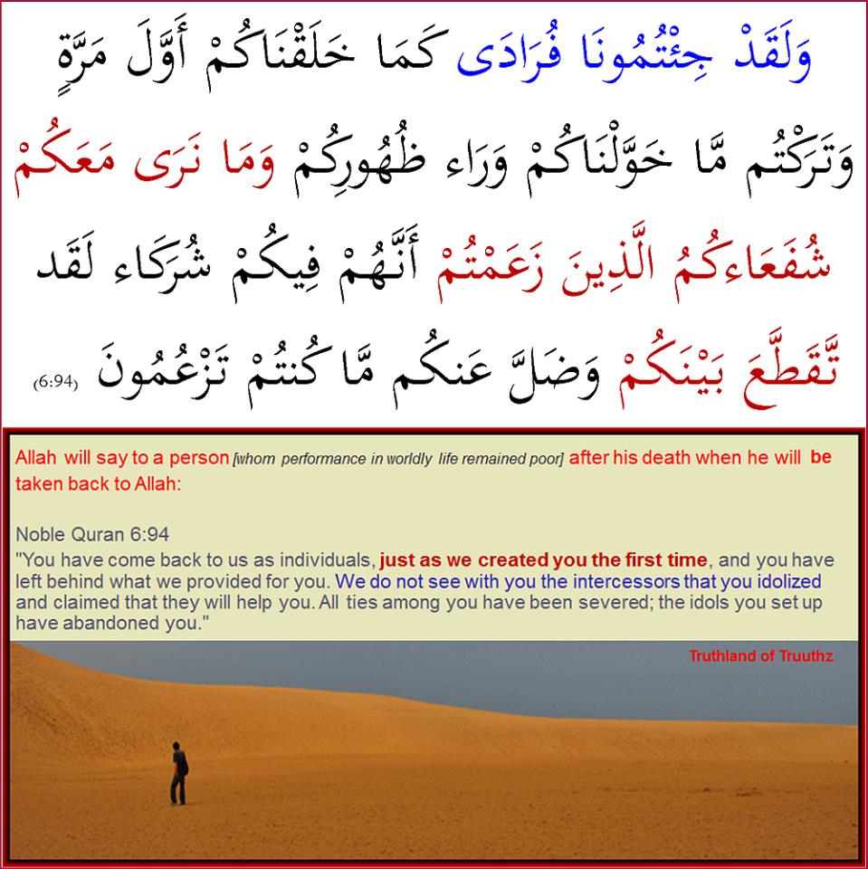 Quran6_94EngArb