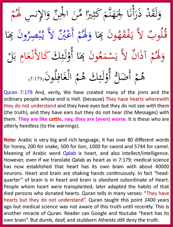 Quran7_179