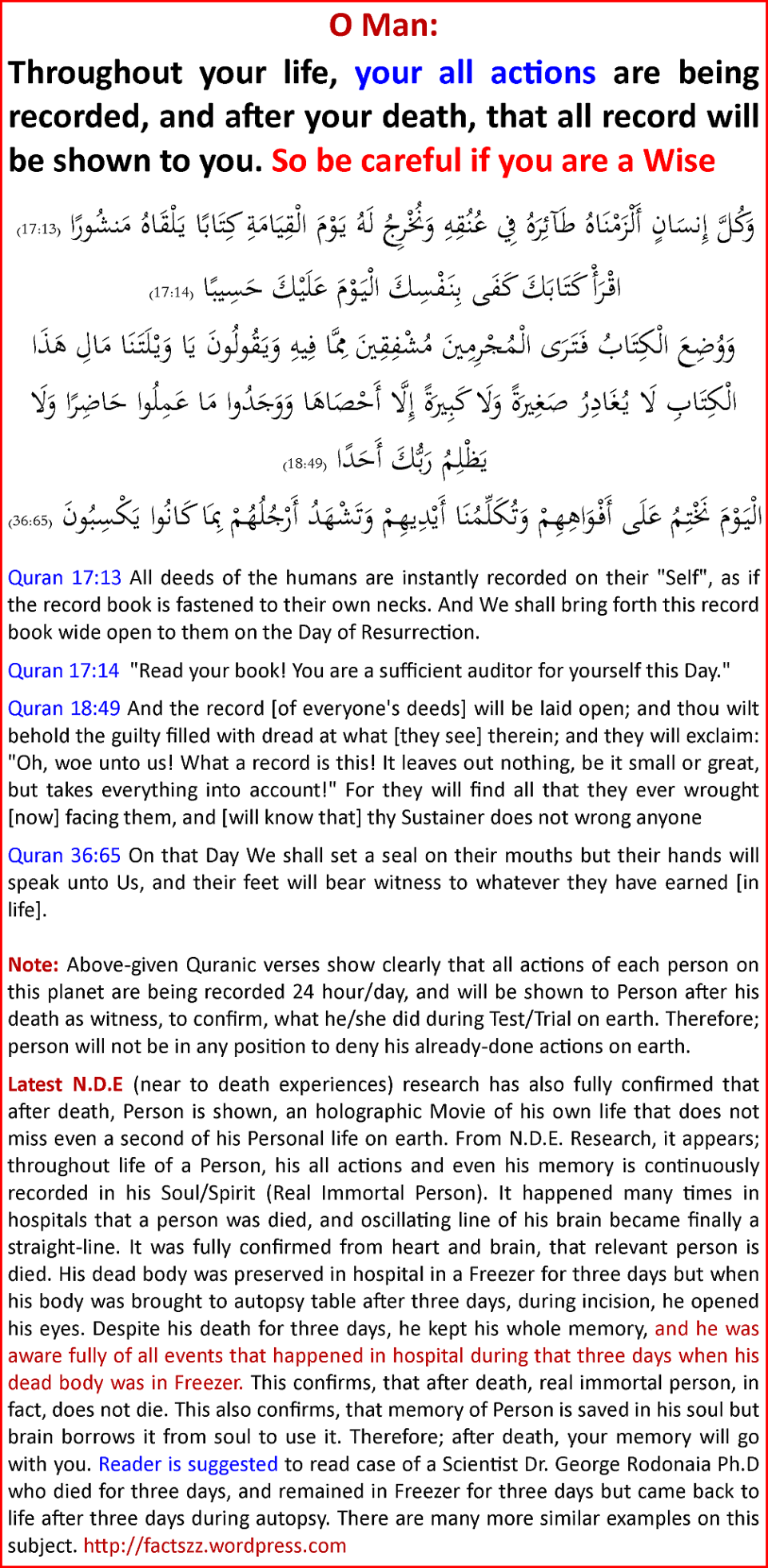 QuranicVersesPlusNDE_Note
