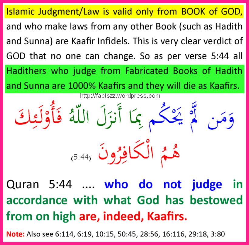 Quran5_44CompactF